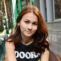 Екатерина Балашова