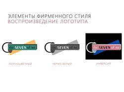 Логотипы - часть 2