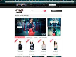Интернет магазин национальной одежды