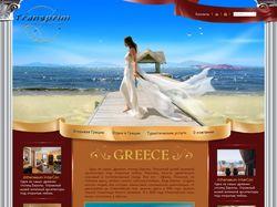Вёрстка сайта для туристической компании