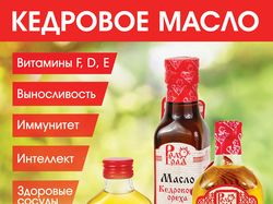 Плакат Радоград