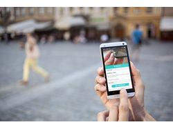 Мобильная онлайн-барахолка