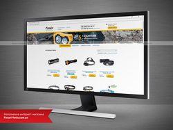 Наполнение интернет-магазина Fenix