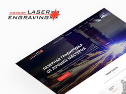Дизайн сайта компании «Moscow Laser Engraving»