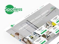 Дизайн-макет клининговой компании «Spotless»