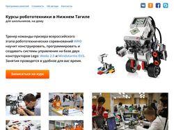 Сайт для курсов по робототехнике