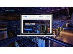 Сайт компании КСиТ