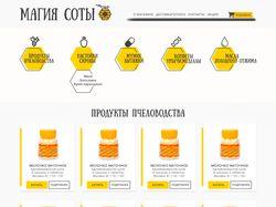 Интернет-каталог пчелопрудктов