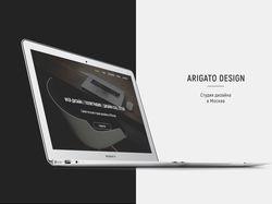 "Landing page ""Arigato Design"""