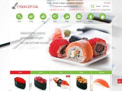 Доставка суши и пицц Суши.zp.ua