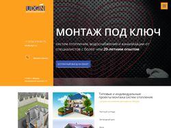 Project UDGIN INGENERIC