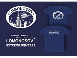 Разработка эмблемы для MSU SINP спутник Ломоносов
