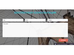 Сайт юридической компании под ключ