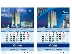 Календарь_Газпром