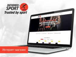 Сайт для интернет-магазина спортивного питания