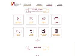Интерформ дизайн