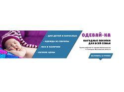 Обложка для группы В контакте.