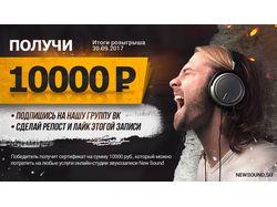 Баннер для сообщества Вконтакте