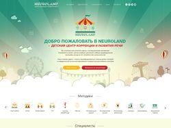 """Верстка сайта """"Neuroland"""""""