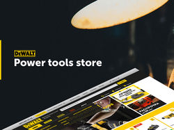DeWalt Power Tools Shop