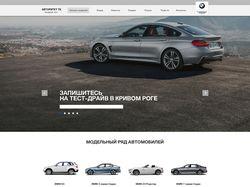 Сайт Автодилера BMW
