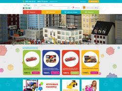 Интернет-магазин детский товаров и игрушек