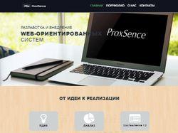 Сайт на ASP.NET