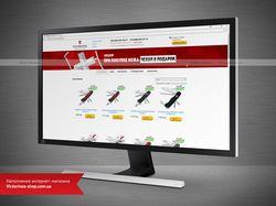 Наполнение интернет-магазина Victorinox