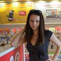 Ирина Маляр
