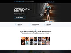 Сайт по изготовлению 3D-фигурок
