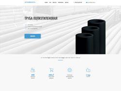 Сайт по продаже полиэтиленовой трубы
