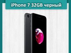 Ценники для телефонов