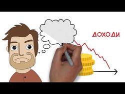 Doodle Video для компанії DiMax