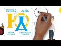 Doodle Video для компанії Ювента Агрохім