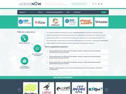Верстка сайта для компании по продаже хостинга