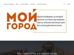 """Социальная краудфандинговая платформа """"Мой город"""""""