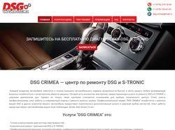DSG-CRIMEA
