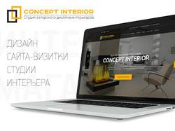 Дизайн для студии авторского дизайна интерьеров