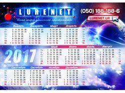 Календарь компании Lurenet