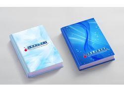 Дизайн ежедневников компании Lurenet