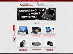 Дизайн сайта Сервисного центра