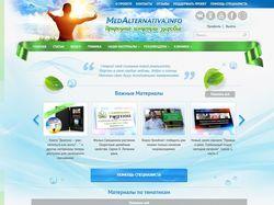 Дизайн сайта MedAlternativa.info