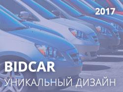 BidCar