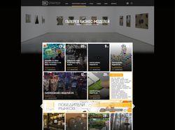 Сайт блог Wordpress для ребят из белорусии.