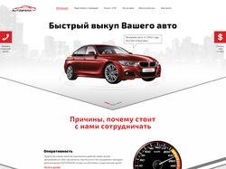 http://asfera.com.ua/