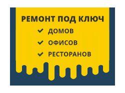 """HTML5-баннер """"ДВОР МАСТЕРОВ"""""""