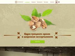 http://nutsgroup.ru/