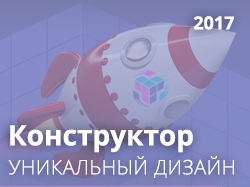 FOR.RU - сайт + админпанель