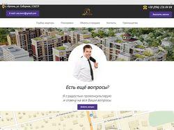 Сайт-каталог компании «Linevich Group»