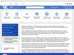 Сайт-визитка для компании «YES Patent»